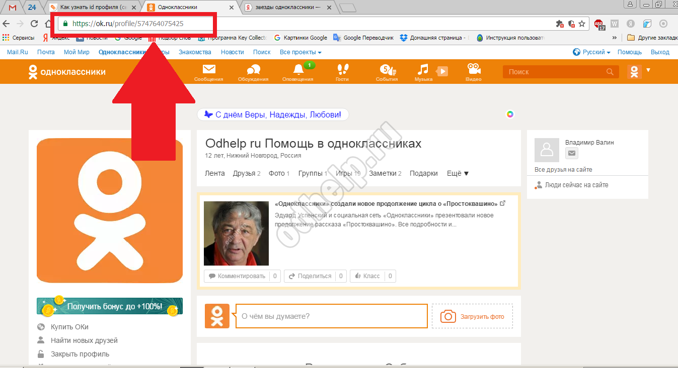 Технологии спамеров Securelist Вс об