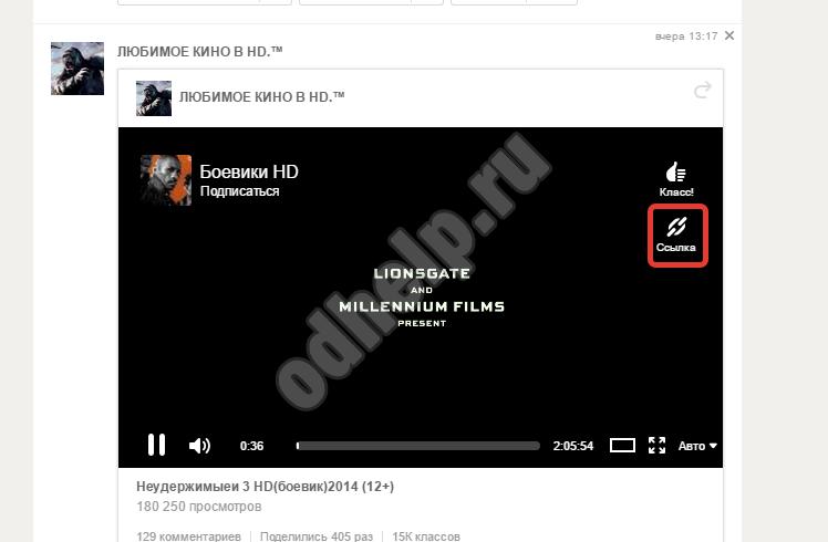 dobavit video v status