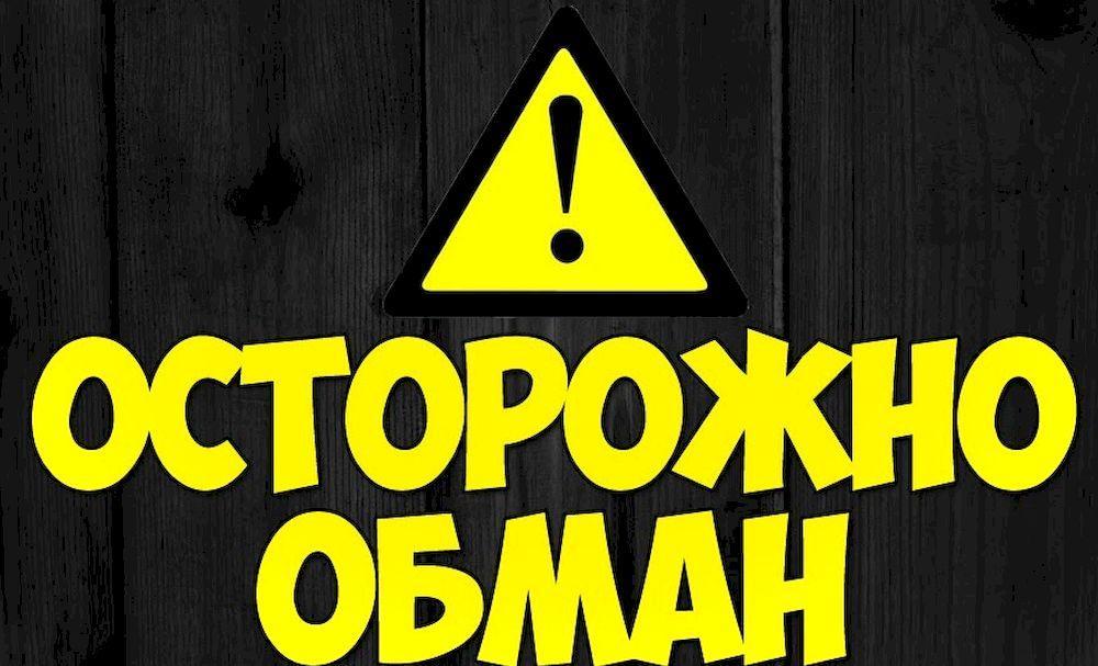 kak-vyjti-iz-chernogo-spiska-v-odnoklassnikax-4