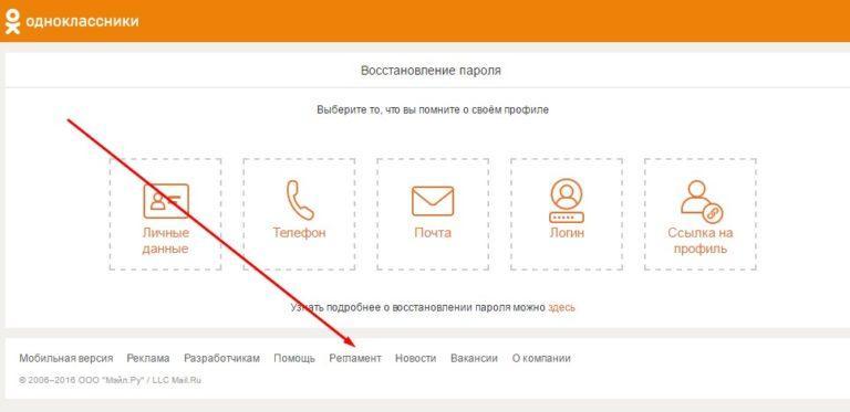 porno-roliki-russkogo-pikapa-smotret-onlayn