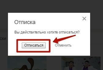 kak-otmenit-zayavku-v-druzya-v-odnoklassnikax-2