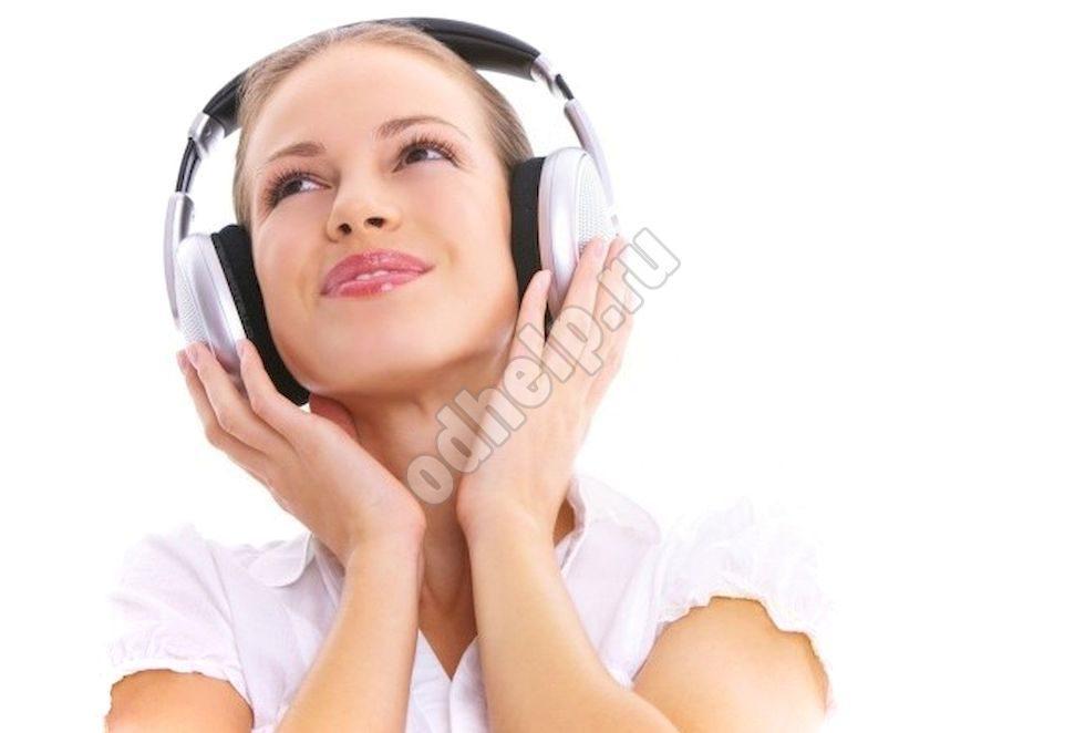 Музыку скачивать одноклассников с программа