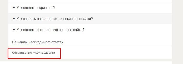 vosstanovit-parol-bez-telefona-i-pochty-13
