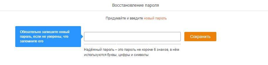 vosstanovlenie-zablokirovannoi-stranitcy-15