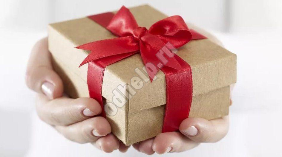 Ответы : Как отправить подарок, человеку,которого нет в друзьях?