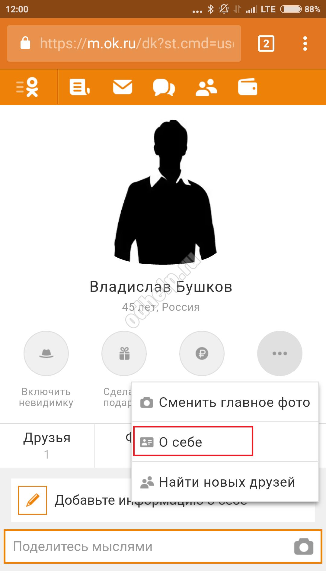 """Гостиница """"Онего Палас"""" 4 - Официальный сайт отеля в 61"""