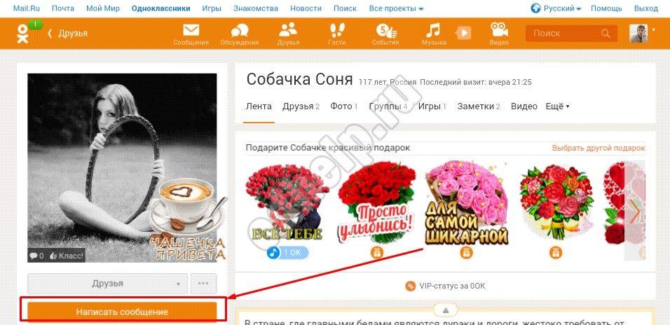 Как сделать скриншот на телефоне lenovo a