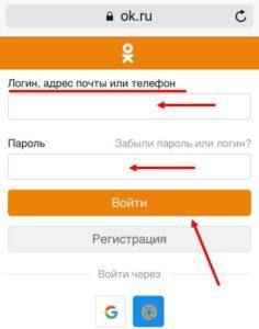 логин и пароль азино 777