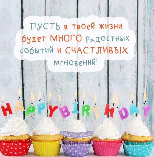 Билеты на поезд Ростов Питер дешево
