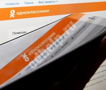 В Одноклассниках появилась платформа для бизнеса по обработке контента нейросетью