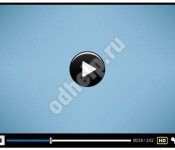 Как отправить видео в сообщении с компьютера