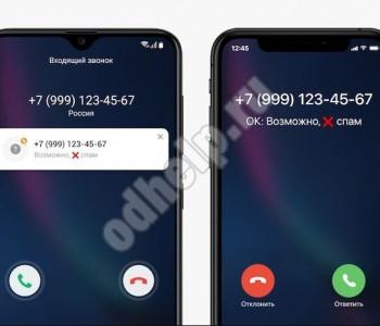 Определитель номера в мобильном приложении Одноклассники