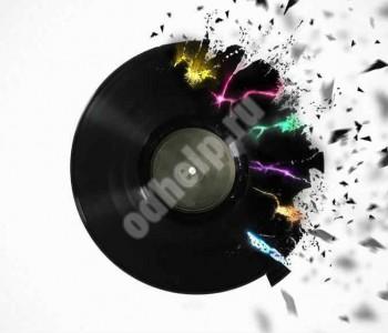 Скачать музыку без программ