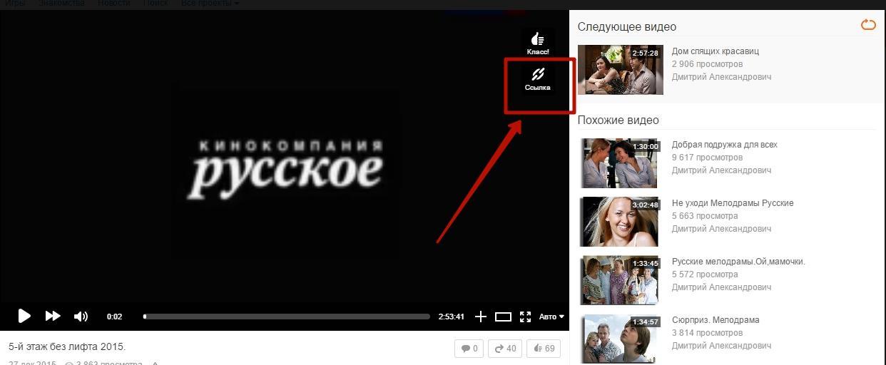 dobav-video-4