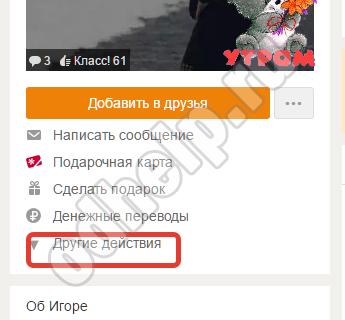 zacladki