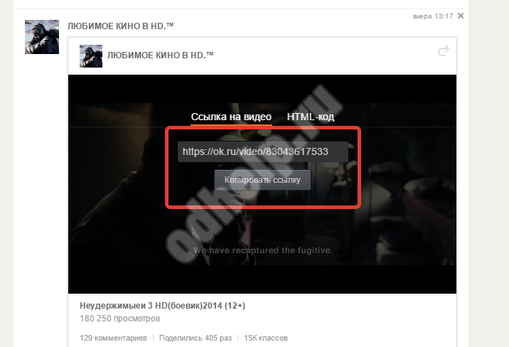 dobavit video v status2